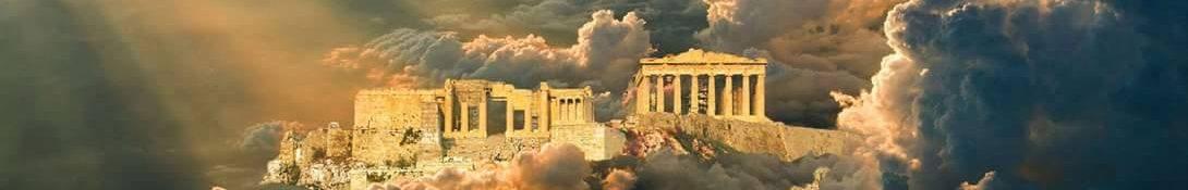 Ελληνική Θεολογία